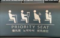 pregnant-wifi