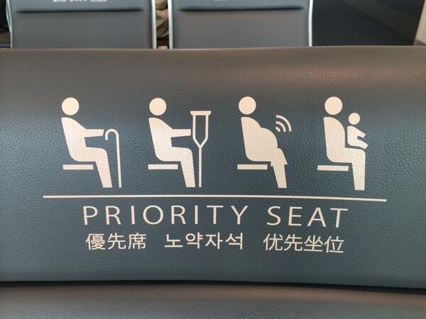 Wifi y embarazadas